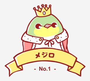 綠繡眼No.1