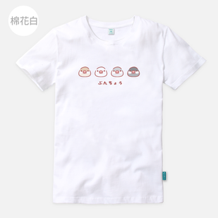 goods20.png