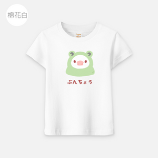 goods23.png