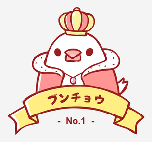 白文鳥No.1