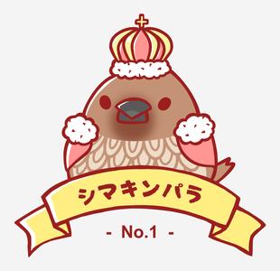 斑文鳥No.1