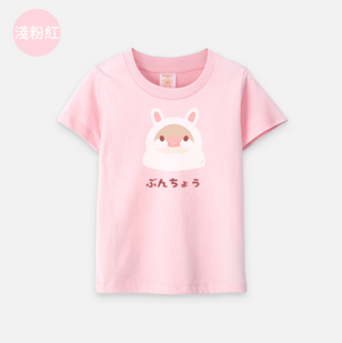goods22.png