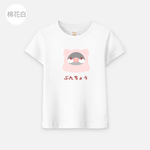 goods24.png