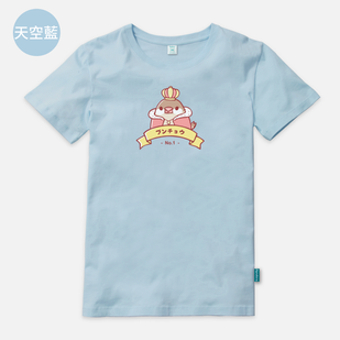 goods26.png