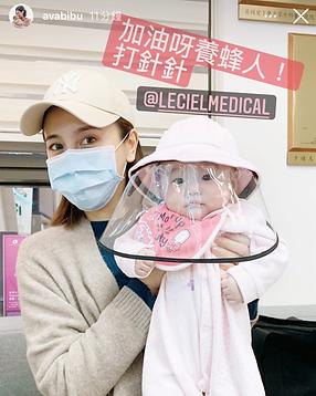 0812_Medical_雨僑Ava_IGStory.PNG