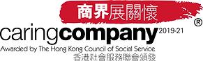 Caring Company 2019-2021 商界展關懷 logo