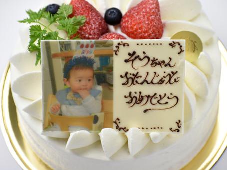誕生日ケーキ:ご注文方法
