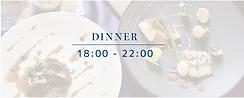 dinner_banner.png