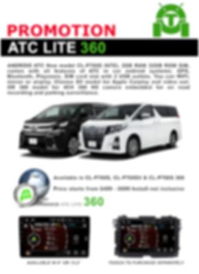 ATC LITE PROMO1.PNG