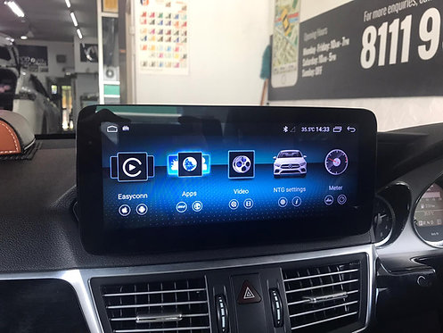 """Android ATC 10.25"""" Mercedes"""