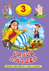 Vahva_rätsep.png