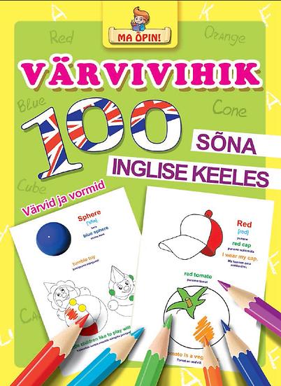 100 sõna inglise keeles. Värvid ja vormid. Ma õpin!