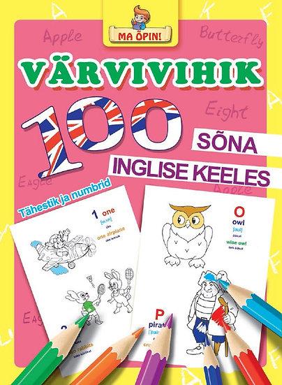 100 sõna inglise keeles. Tähestik ja numbrid. Ma õpin!