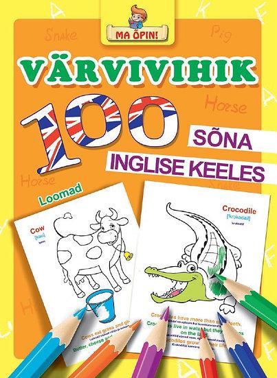 100 sõna inglise keeles. Loomad. Ma õpin!