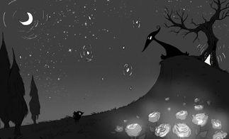 """""""Seguidores de la Luna"""""""