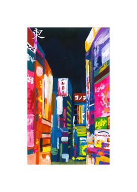 """Tokyo, Akihabara, Japan"""