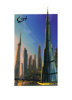 """""""Dubai, United Arab Emirates"""""""