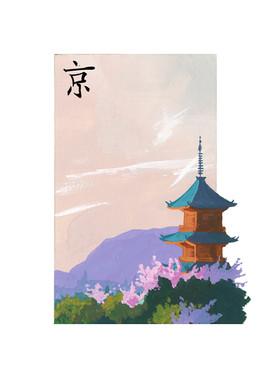 """Kyoto, Japan"""