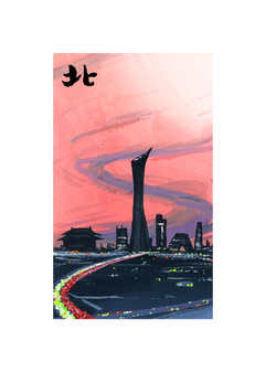 """""""Beijing, China"""""""
