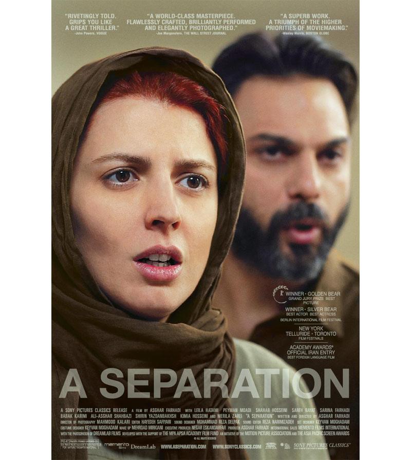 separation1216