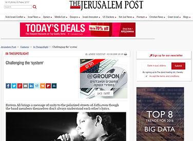 סיסטם עאלי - ג'רוזלם פוסט | system ali - jerusalem post