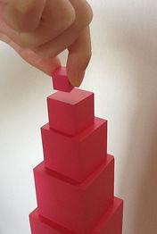 感覚教育 ピンクタワー