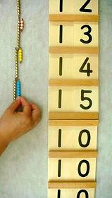 数教育 セガン板1
