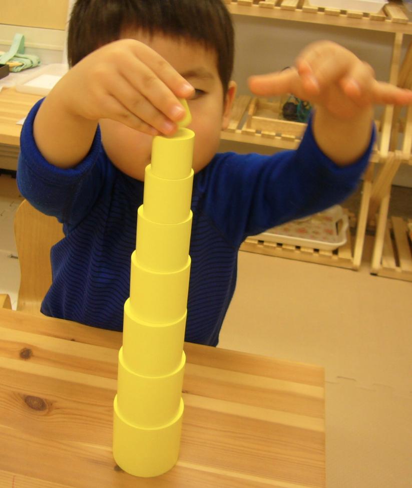 色付き円柱