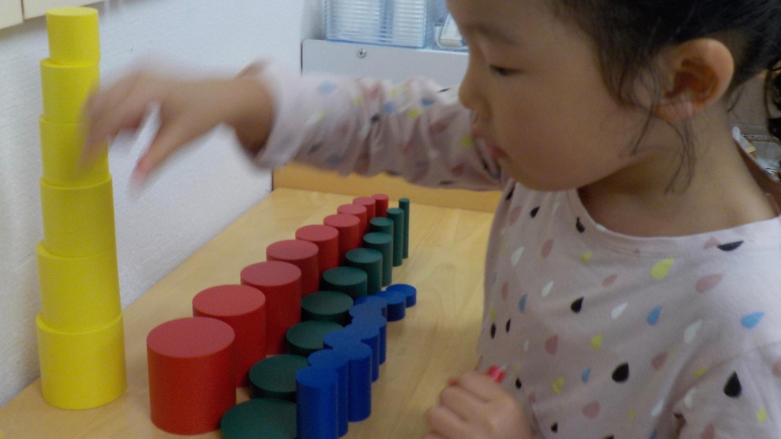 色付き円柱3〜並べてみたら〜