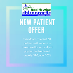 New Patient Offer Health Wise Chiropract