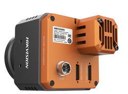 HikVision 29MP area scanner