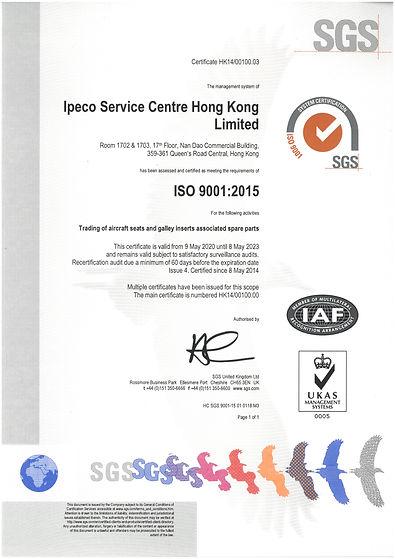 ISO ISCHK.jpg