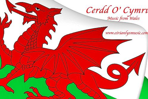 Music From Wales - Cerdd O Cymru