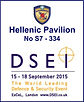 DSEi 2015, Cyprus, Zomidea, Hellenic Pavilion