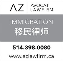 AZ Law Fim Contact Info