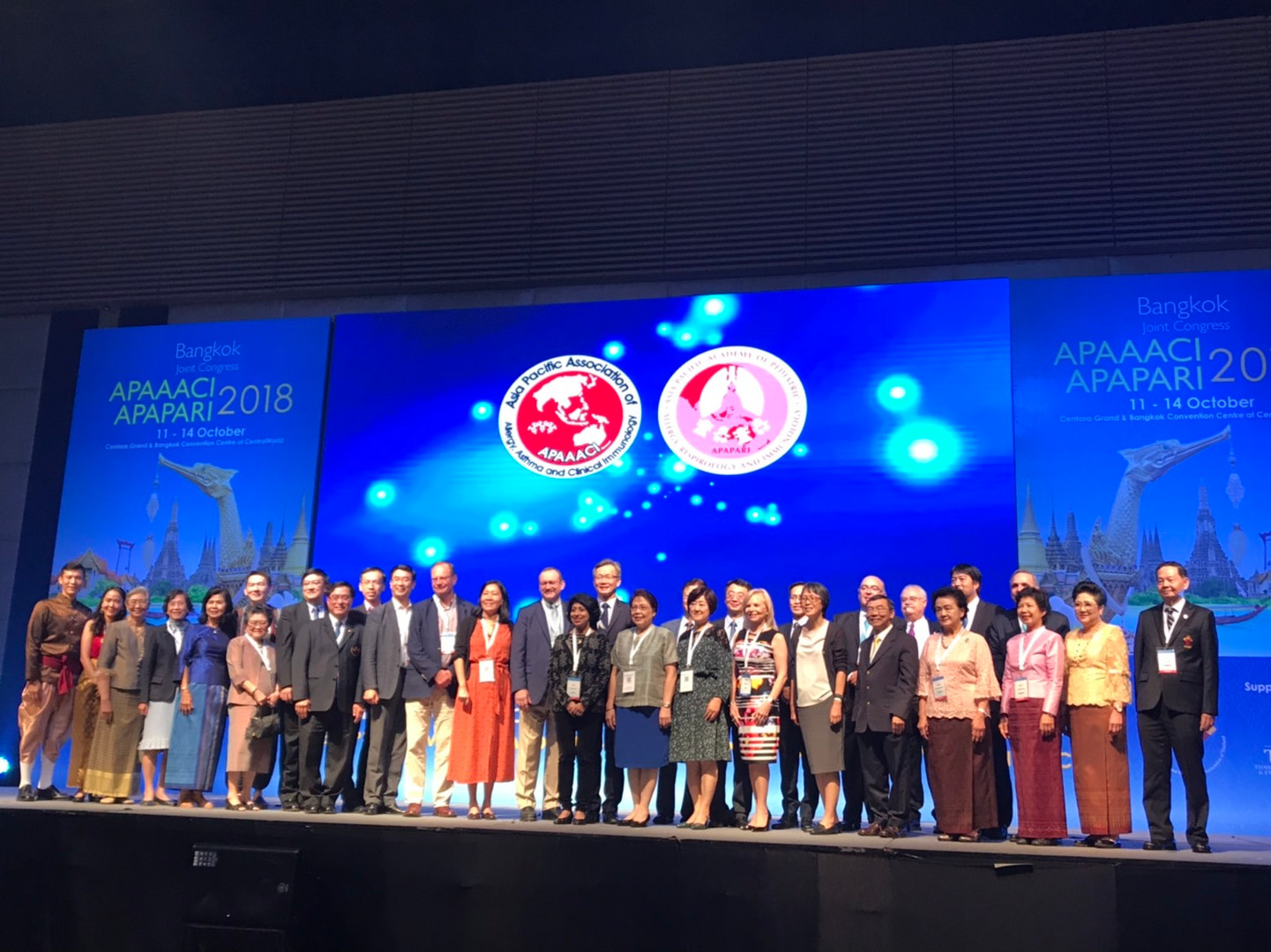 APAAACI 2018 opening ceremony.JPG