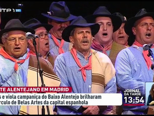 Cante em Madrid