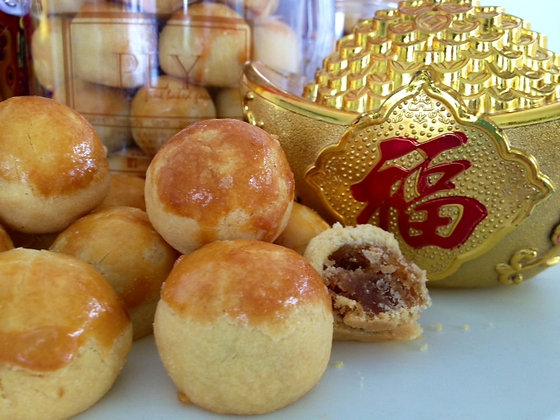 Golden Pineapple Tarts