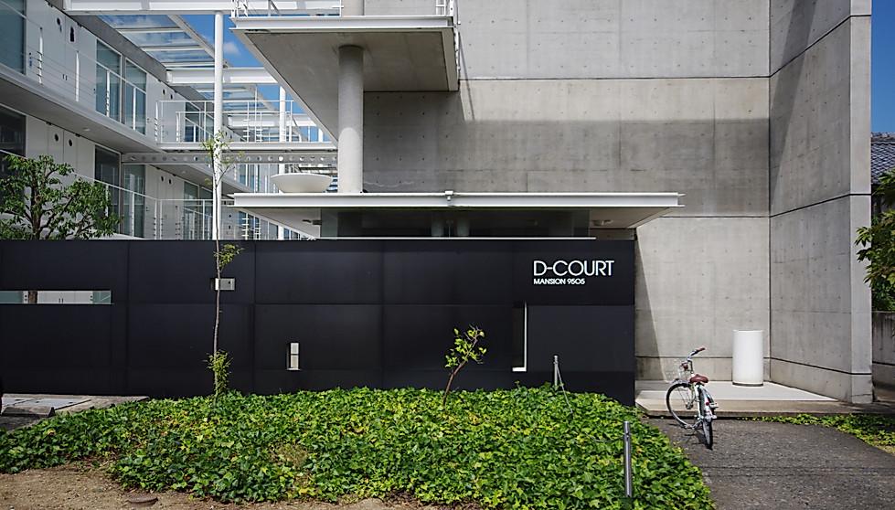 d-court_morimura_ (15).jpg