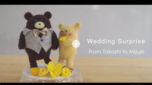 Wedding Suprise<スタンダード>