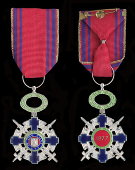 Star-of-Romania-Knight-War_obverse.jpg