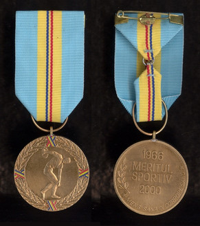 Sports-Merit-Medal-IIIrdClass-obverse.jp