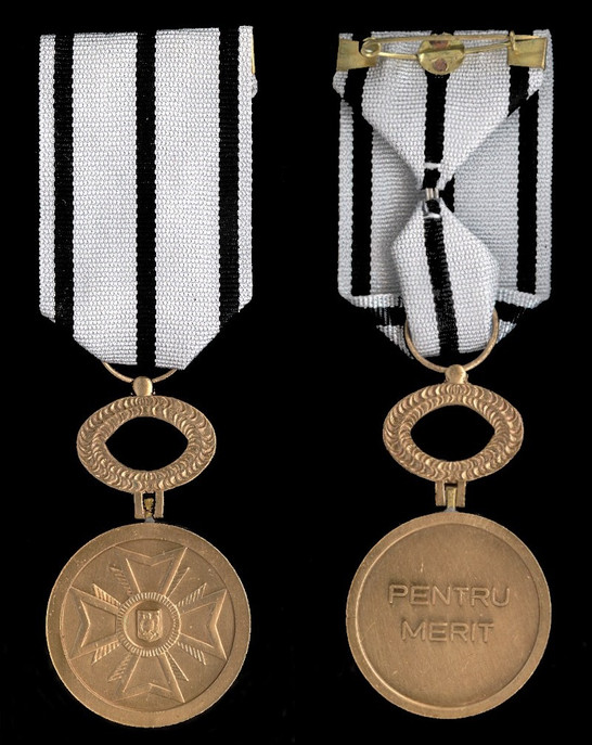 For-Merit-Medal-IIIrdClass-civils-obvers