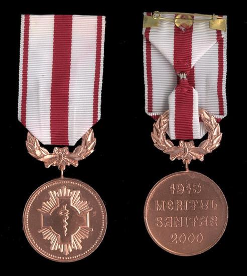 Medical-Merit-Medal-IIIrdClass-obverse.j