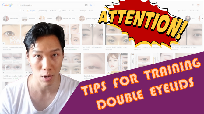 Are You Training Your Double Eyelids All Wrong?