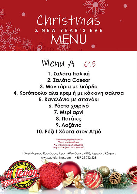 x-mas-catering-menu-2.jpg