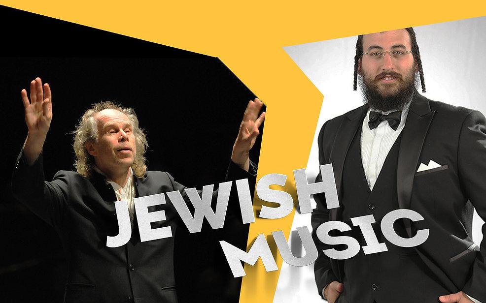 _Jewish-Music-ENG.jpg