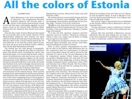 כל צבעי אסטוניה | הפסטיבל השלישי (2016) | בארי דייוויס