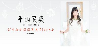 Blog_edited.png