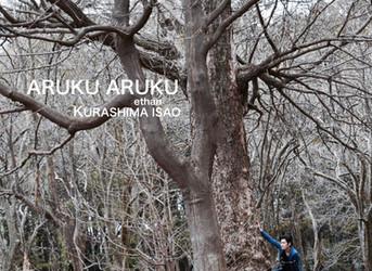 2016.4.3 on sale!!!!!! 『ARUKU ARUKU』